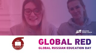 Global RED | Kazan National Research Technological University