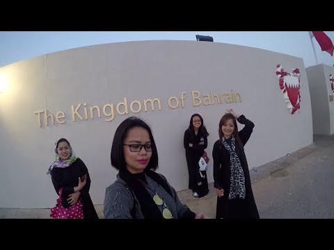Trip to Al-Janadriyah | Riyadh | 2017