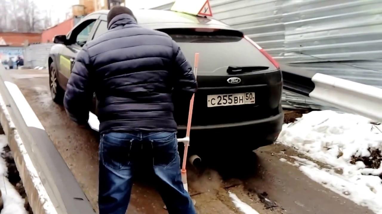 Внутренний экзамен на автодроме автошколы