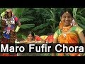 Download Maro Fufir Chora | Mamara Chori | Banjara  Songs MP3 song and Music Video