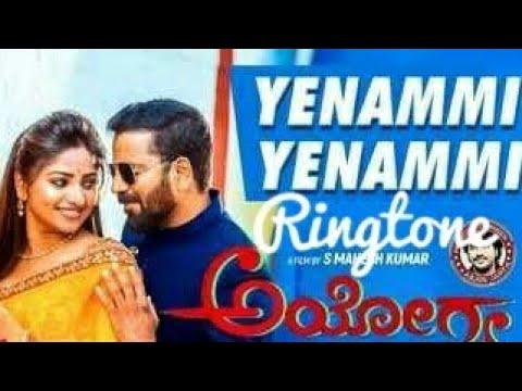 yenammi-yenammi-song-|-lyrical-ringtone-|-ayogya-movie-|-free-download