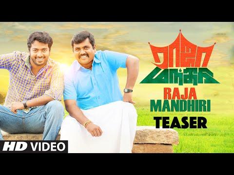 RAJA MANDHIRI - TRAILER 1