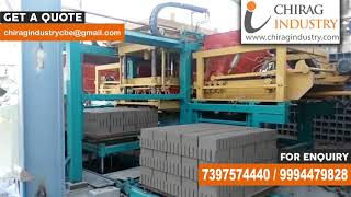 CHIRAG INDUSTRY : NEXT GENERATION FULLY AUTOMATIC 1 LAKHS BRIKS MAKING MACHINE