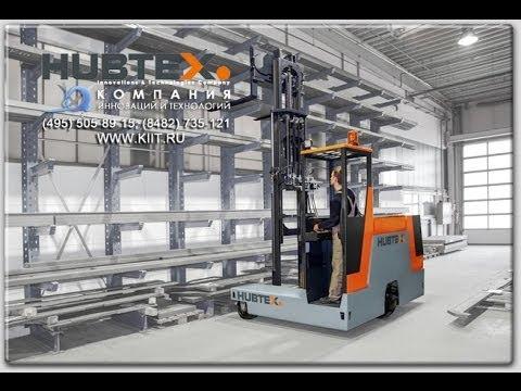 Новинка складской техники |www.kiit.ru| многоходовой боковой электрический штабелер HUBTEX DS 27