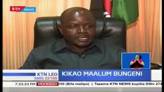 Kikao maalum bungeni ya uteuzi wa Twalib Mbarak kufanyika kesho