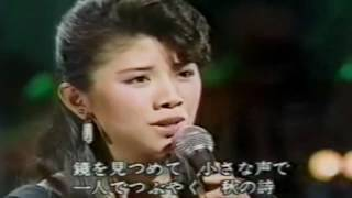 秋冬 森昌子 Mori Masako.