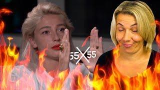 Реакция МАМЫ на 55x55 – 15 СМ (feat. Настя Ивлеева)