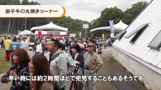 【青森の魅力】田子町の祭りと言えば、「にんにくとべごまつり」らしい