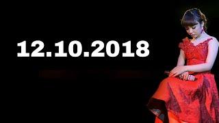 Download Mp3 History 12.10.2018 Dirimu Satu | Tasya Rosmala   Cover   Acoustic