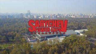 """""""Sarychev Power Expo-2018"""" / Международный спортивный фестиваль"""