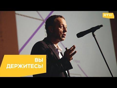 Константин Сонин: «Никогда не нужно спекулировать на рубле и долларе»