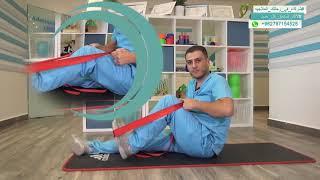 تمارين ما قبل عملية تبديل مفصل الركبة - #علاج_طبيعي