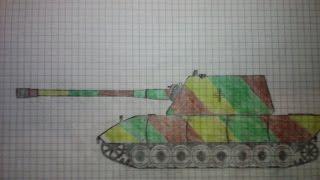 Как нарисовать танк Е100 / How to draw a tank E100(Как нарисовать танк Е 100 Моя партнерская программа VSP Group. Подключайся! https://youpartnerwsp.com/ru/join?70540., 2015-02-06T17:36:04.000Z)
