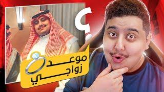 متى راح اتزوج 😳!! | أغرب مواقع الأنترنت 🤣💔