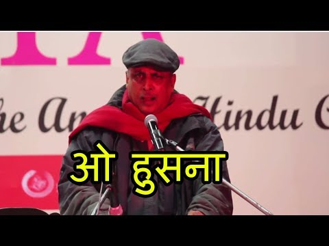 Piyush Mishra Husna Poem And Talked About His Alcoholism Story