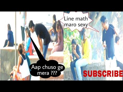 Download Chus lo mera prank!Line Mat Maro|prank gone wrng| prank in india | 2017 funk you amit bhadana