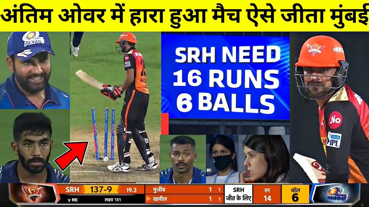 Download HIGHLIGHTS: MI VS SRH 9th IPL Match HIGHLIGHTS | Mumbai vs Hyderabad Highlight, MI won by 13 runs