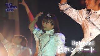 「The Girls Live #87~#91」2015年10月1・8・15・22・29日放送より Epi...