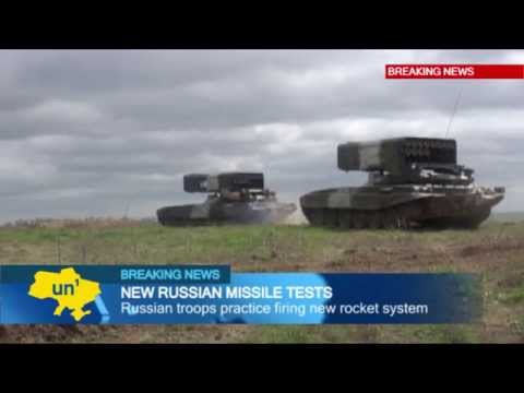 Russian army on the Ukrainian border: Kremlin showcases new rocket launchers amid invasion fears