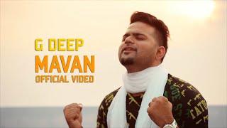 Mavan (G Deep) Mp3 Song Download