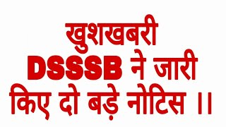 Dsssb new Notification out || dsssb declear notification