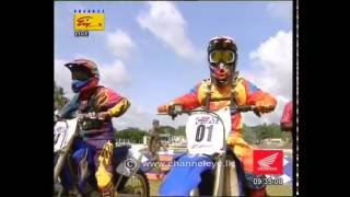 Cavalry Supercross 2016 |Race - 04|2016/06/12|YouTube