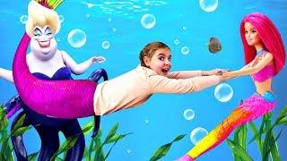 Фото Барби спасает РУСАЛКУ Играем в куклы   Мультики для девочек