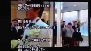 結婚式のエンドロール\(^o^)/