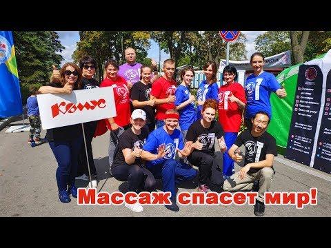 ЦПРМ на ежегодной спартакиаде «Комус» 2019