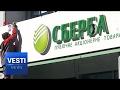 Sberbank's Subsidiary is Leaving Ukraine