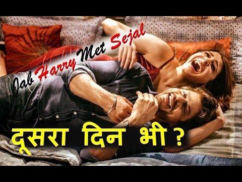 Jab Harry Met Sejal Movie Box Office Collection 2017 | Shah Rukh Khan | Anushka Sharma |