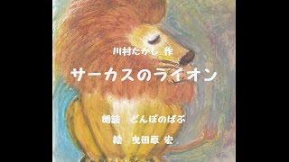 「ばぶさんの朗読」シリーズ http://yarouyo.jp/exshelfb.php?idm=10000...