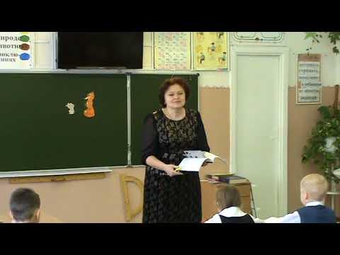 Урок литературного чтения в 1 классе  Русская народная сказка Лиса и журавль