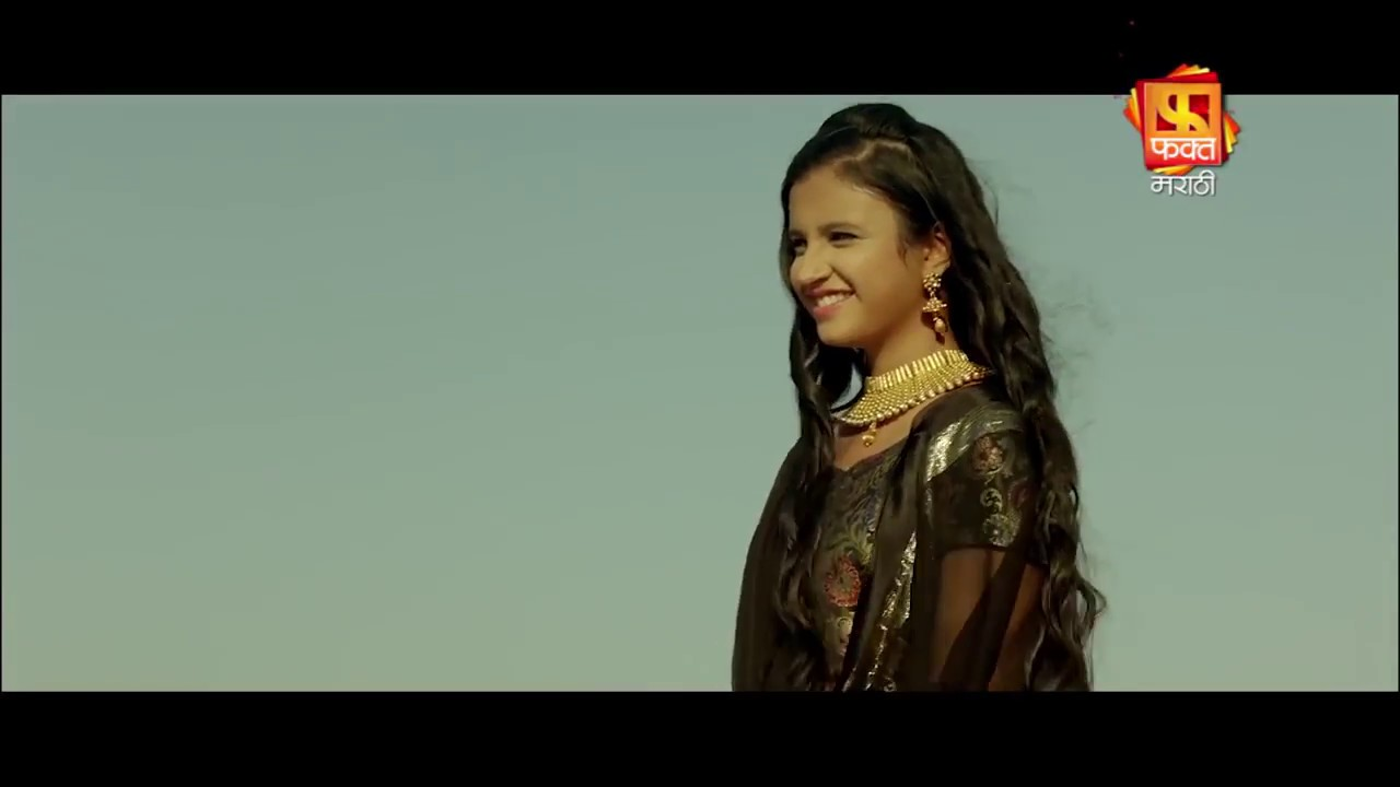 Slam Book Marathi Film Songs