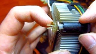 Intel Stock Cooler Push-Pin Fastener (working principle)