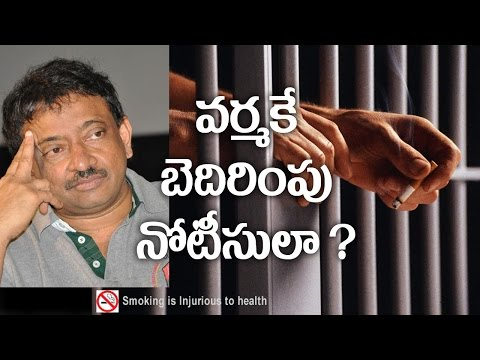 Ram Gopal Varma Receives Threat | Yusuf Bacha Khan | RGV | Rai | Controversy | Vivek Oberoi