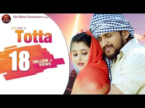 Totta टोटा (Full Song) | Manjeet Panchal | Anjali Raghav | New Haryanvi Songs Haryanavi 2020