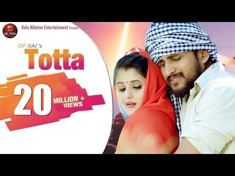 Totta टोटा New New Haryanvi Song Haryanvi 2019 | Manjeet Panchal, Anjali Raghav | Kala Niketan