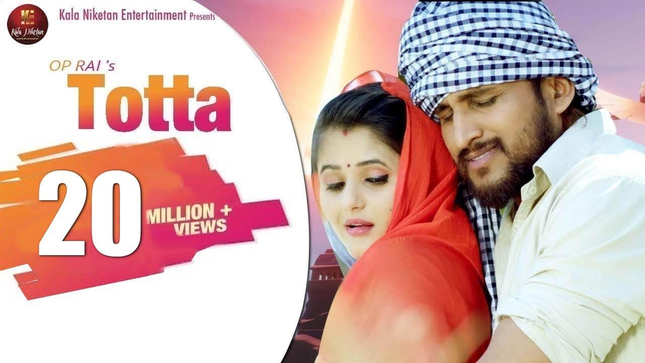 Download Totta टोटा (Full Song)   Manjeet Panchal   Anjali Raghav   New Haryanvi Songs Haryanavi 2020