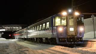 上川駅を発車する特急オホーツク