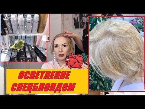 """ОСВЕТЛЕНИЕ ВОЛОС СУПЕРБЛОНДОМ//ВОССТАНОВЛЕНИЕ LEBEL """"Счастье для волос"""""""