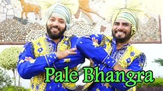 Pale Bhangra - Latest Punjabi Song 2016 - Ravinder Bastli - SMG Records