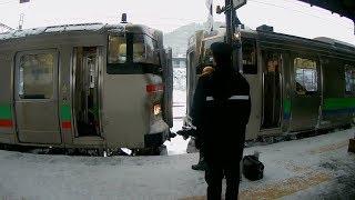 シリーズ普通列車・第2弾 JR北海道名物キハ201と731系電車の協調運転 963D、963M