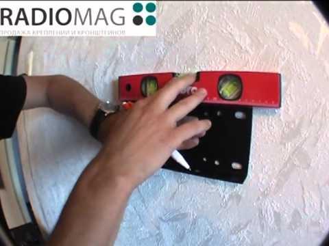 Radiomag_by  Установка кронштейна для телевизора на стену.