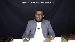 AXKAANTA SOONKA  AF MAAY - SHEEKH ABDULBASID MAYLOW QAYTII 2AAD