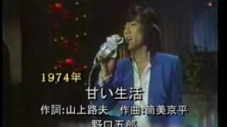 筒美京平コレクション 3 thumbnail