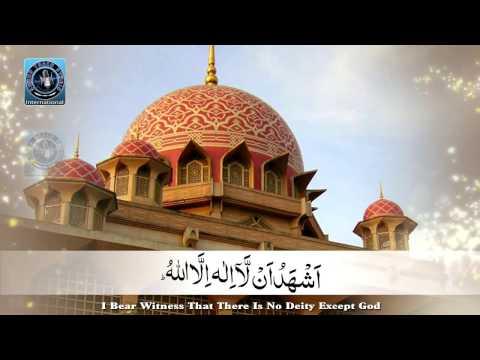Beautiful Azan In Pakistan By Hafiz Muhammad Ali Chishty Azan 3