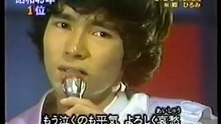よろしく哀愁 (1974) thumbnail