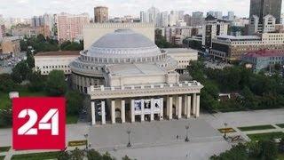Центр России. Специальный репортаж Антона Борисова - Россия 24