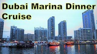 Dubai Marina Dinner Cruise, UAE